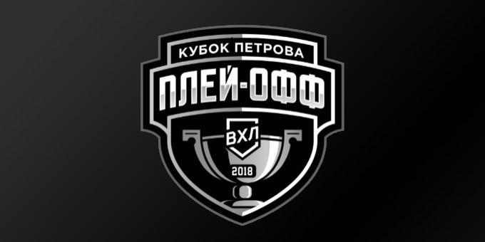 """Определились соперники """"Сарыарки"""" и """"Торпедо"""" по первому раунду плей-офф"""