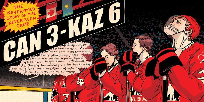 Как молодёжная сборная Казахстана обыграла Канаду 6:3