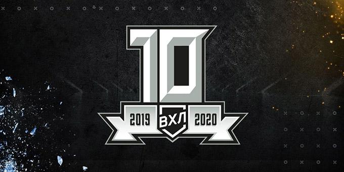 ВХЛ представила логотип нового сезона