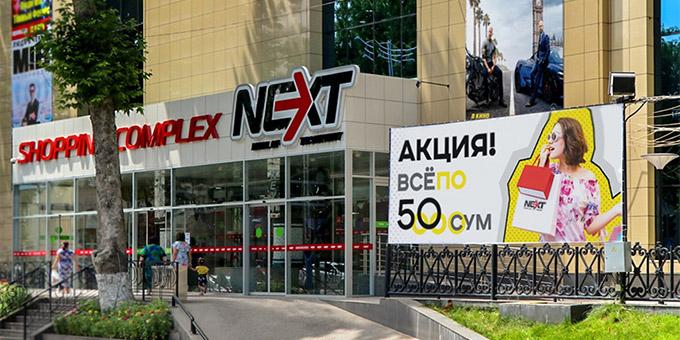 Впервые матч чемпионата Казахстана пройдёт в торгово-развлекательном центре