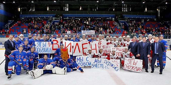 """""""СКА-1946"""" и """"Локо"""" поддержали Вилена Прокофьева"""