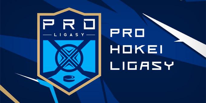 Чемпионат Казахстана преобразован в Pro Hokei Ligasy