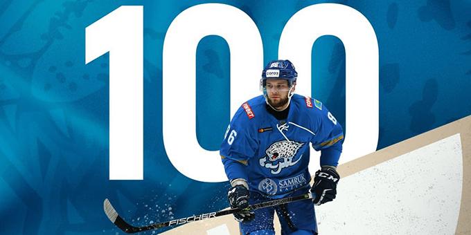Дмитрий Гренц провёл 100 матчей в КХЛ