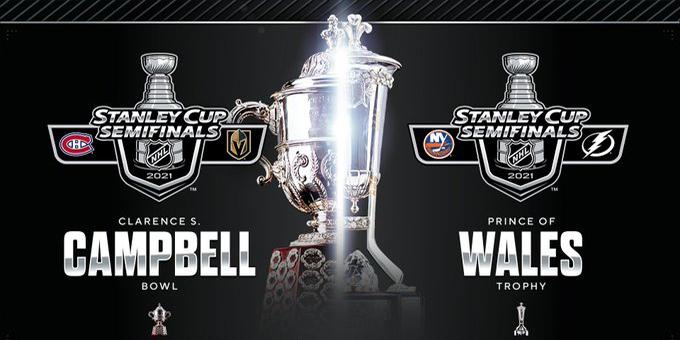 НХЛ вручит трофеи победителям полуфиналов
