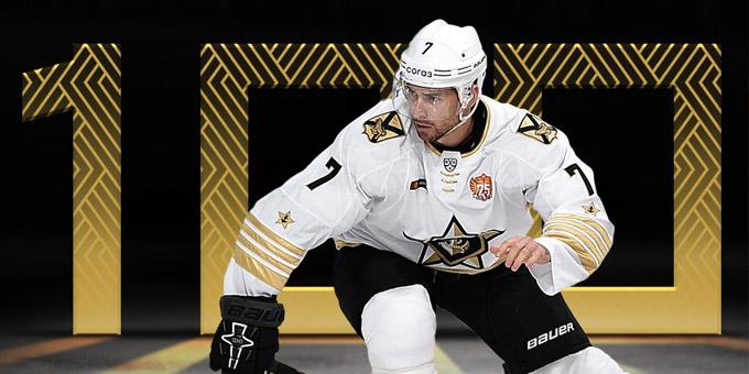 Леонид Метальников провёл 100 матчей в КХЛ
