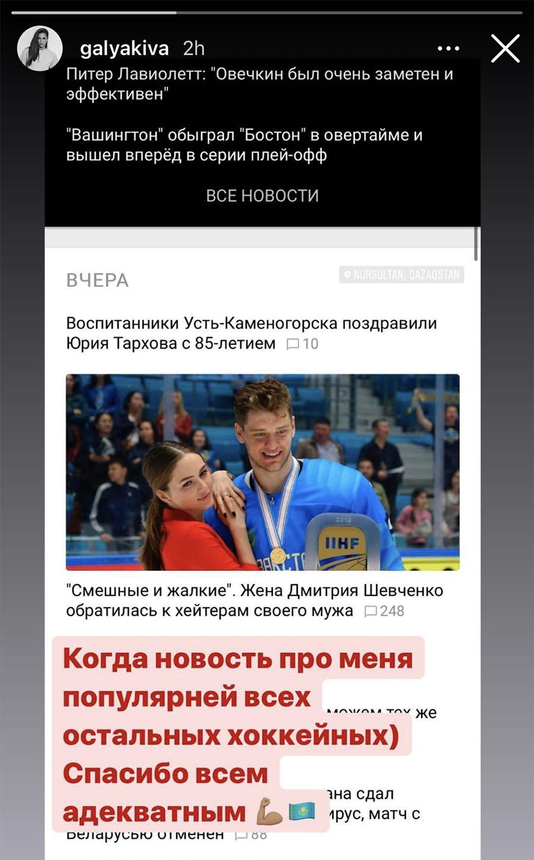 Жена Дмитрия Шевченко Галина